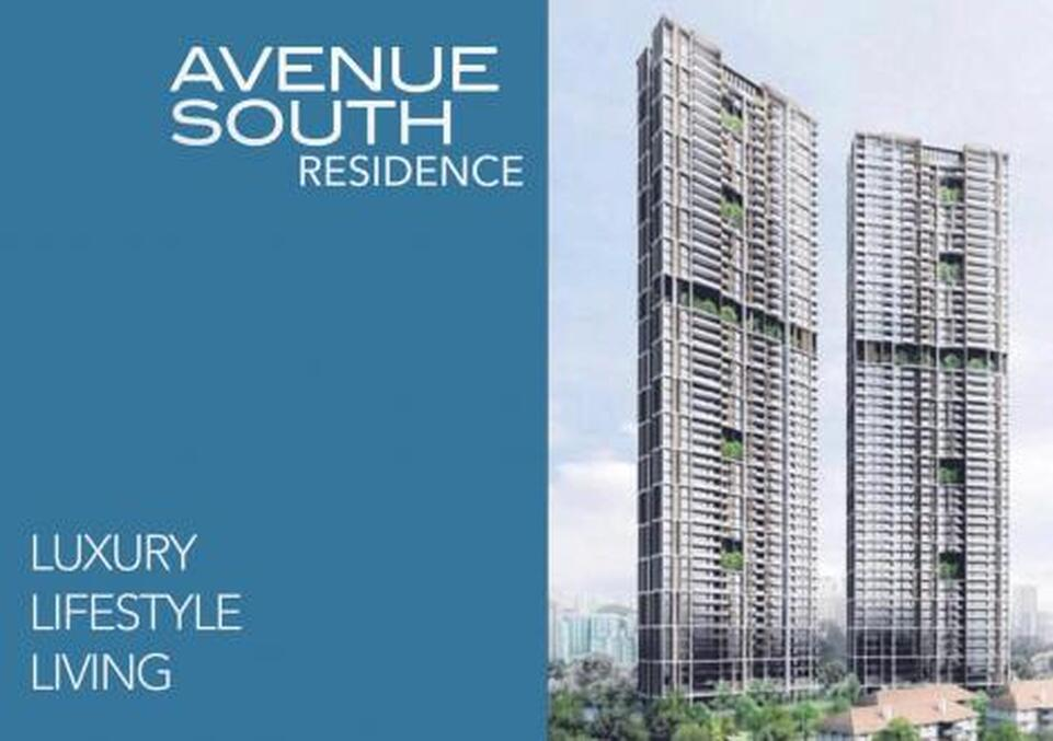 Image result for Avenue South Residence Condominium